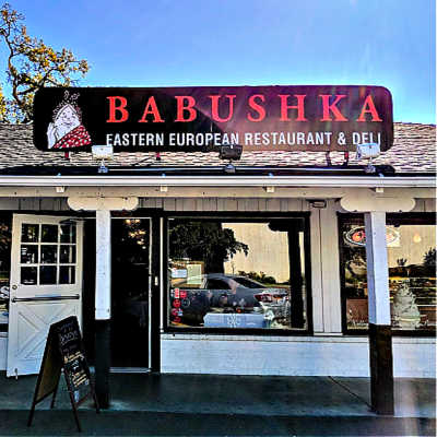 Babushka Restaurant & Deli entrance, Walnut Creek, CA