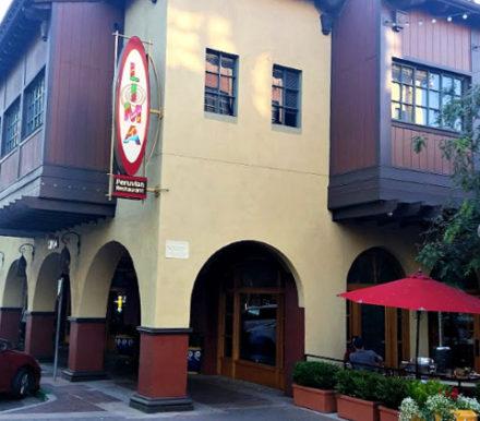 Lima Restaurant, Concord, CA front entrance