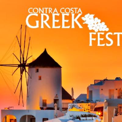 2019 Contra Costa Greek Festival